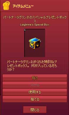 スペシャル(