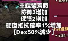Dex半減