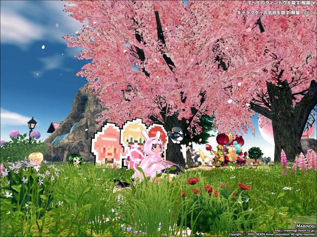 桜の・・丘