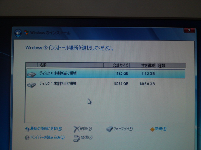 Windowsのインストール先