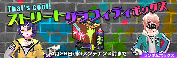 news_210407_box_bz1