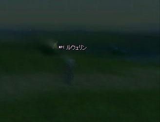 字幕通りw