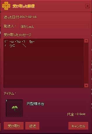 (´・ω・`)ω・`)  キャー