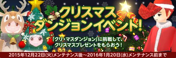 news_151222_christmas