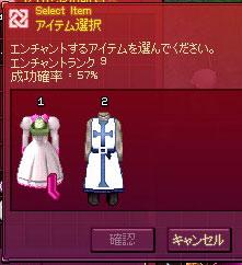 剣士学校の制服ロングタイプ