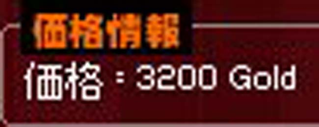 3200G