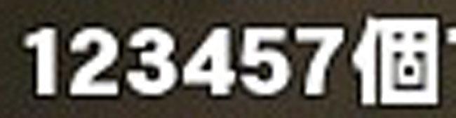 123457