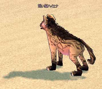 短い鬣ハイエナ