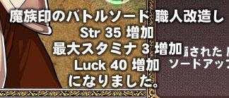 Luck40