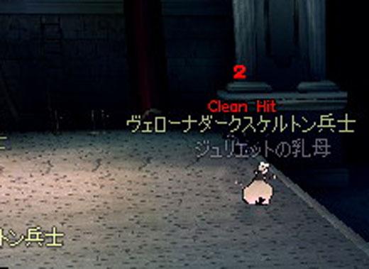G14-04 乳母の攻撃!