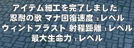 ((;^ω^)イラナイ