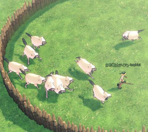 羊オオカミから逃れる自称戦士デイアン