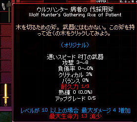 mabinogi_2008_04_13_006