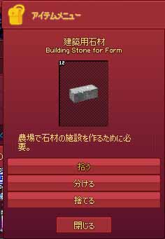 建築用石材