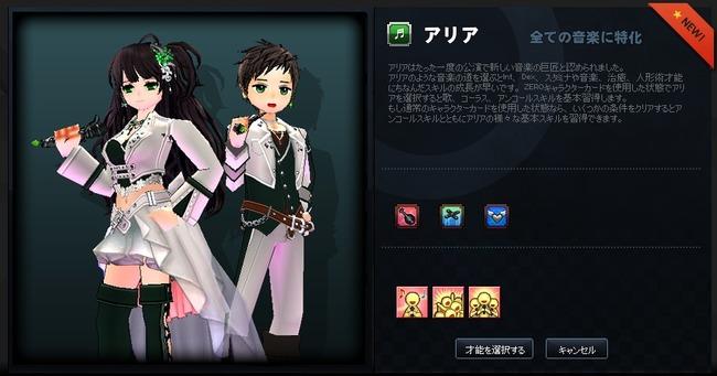 aria_card