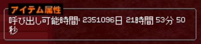 2351096日