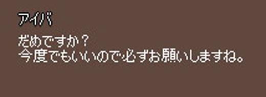 ☆★☆★☆( ゚ω゚ ) お断りします☆★☆★☆