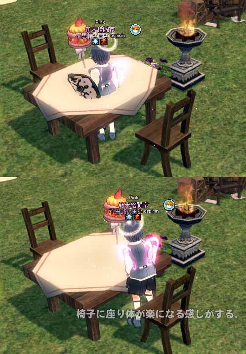 テーブルの中央