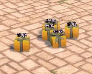 折り鶴www