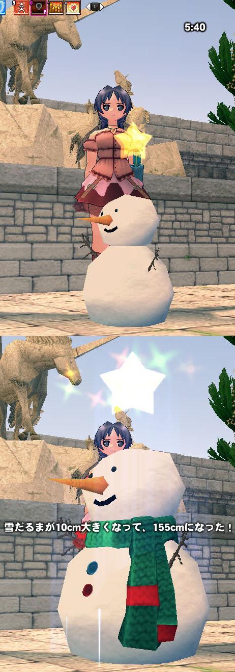 雪だるまが大きくなった!