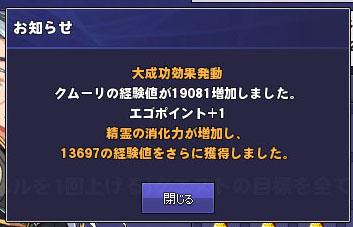 なおダイア