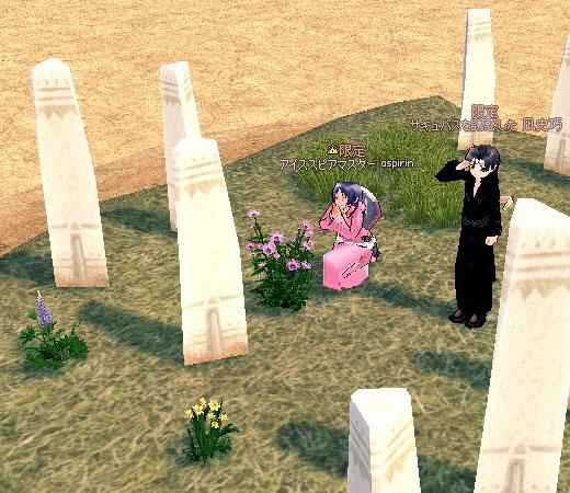 哀悼の意を表する