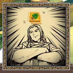 mabinogi_2006_02_06_005s