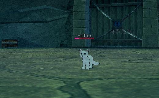 ネコ型ペルシアン