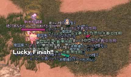 Luckyfinish