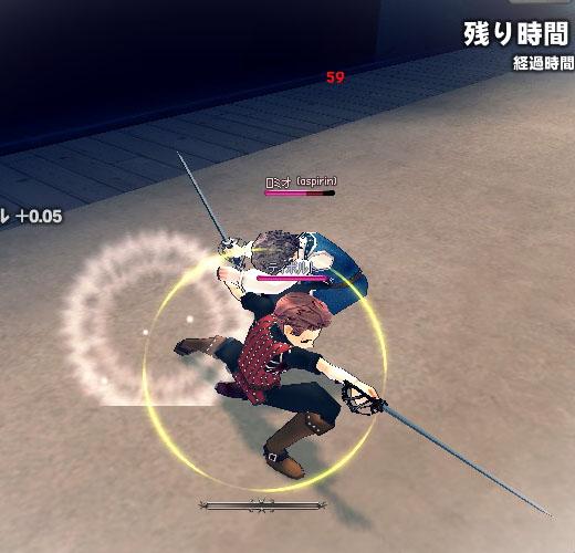 G14-32 剣道の突き