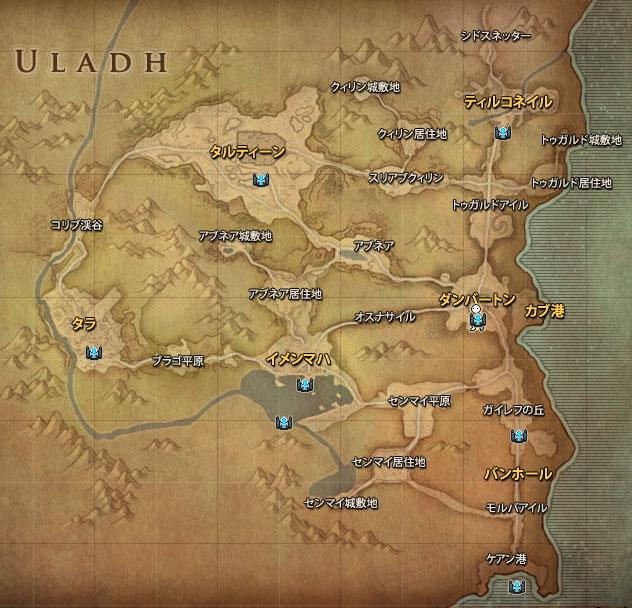 ウルラの地図