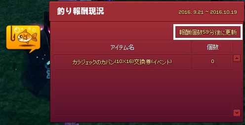 あら(´・∀・`)??