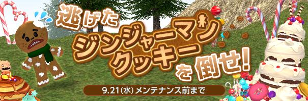 news_160831_catn45
