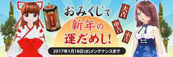 news_170105_sale_kw20