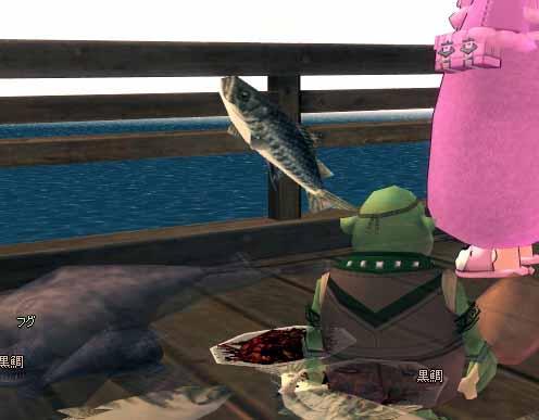 まな板の鯉