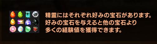 ( ゚ω゚)ホゥせき