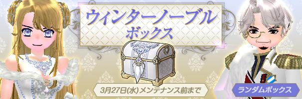 news_190227_box