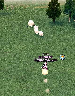 メイズ平原南に現れた綿あめ羊