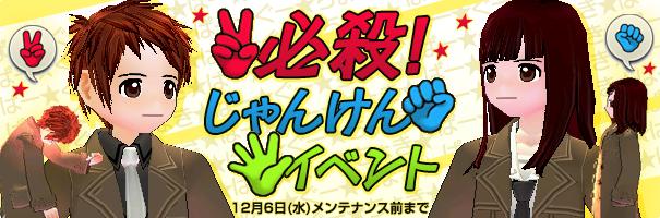 news_171122_event_hg6