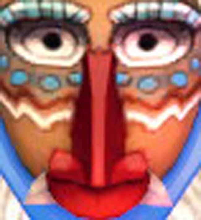 アクルのサルの仮面