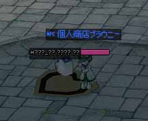 あら(´・∀・`)