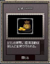 48000Gold
