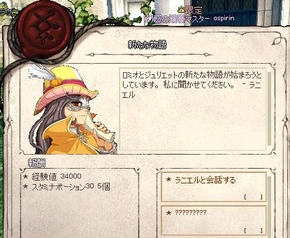 G14-01 新たな物語