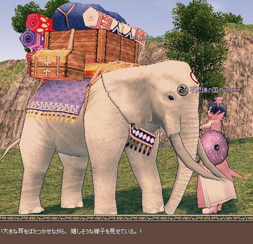 バイロンの象