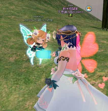 妖精フローラ