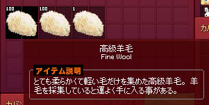 高級羊毛www