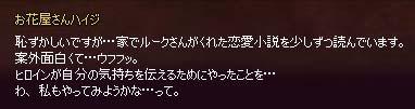 恋愛小説のタイトルw