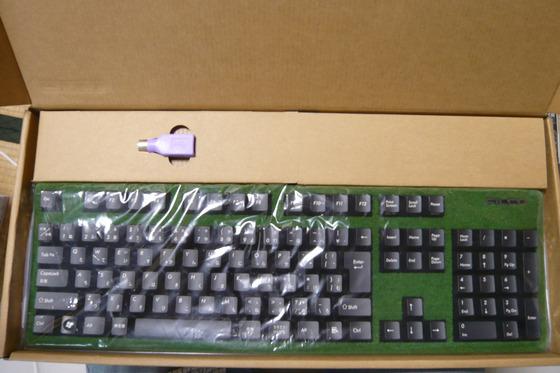 包まれたキーボード