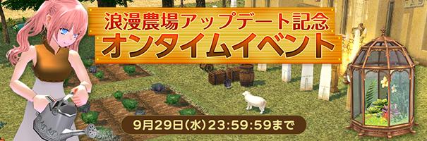 news_210915_farmontime_kh71