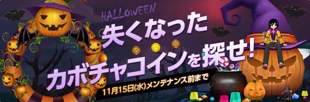 news_171025_event_h5p